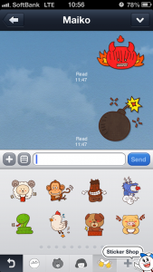 Line chat with stickers